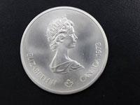 モントリオール五輪記念銀貨