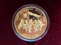 ソウルオリンピック金貨