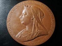 ビクトリア女王御在位60周年記念銅メダル