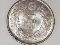 新1円銀貨(円銀)