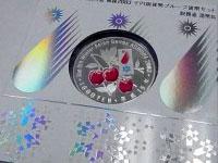 第5回アジア冬季競技大会記念千円銀貨(りんご)