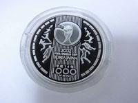 2002FIFAワールドカップ記念 1000円銀貨