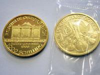 ウィーン金貨ハーモニー(オーストリアコイン)