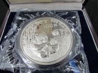 パンダ銀貨(中国コイン)