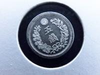 竜5銭銀貨