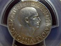 V.エマヌエレ3世 10リレ銀貨(イタリアコイン)