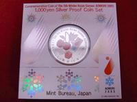 コレクションの記念硬貨をお売り頂きました!