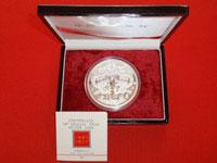 辰年龍図記念貨12オンスプルーフ純銀貨
