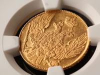 ニコライ1世 5ルーブル金貨