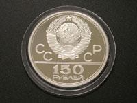 モスクワオリンピック記念プラチナコイン