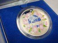 国際連合加盟50周年記念千円銀貨