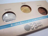 札幌オリンピック記念メダル
