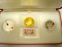 皇太子殿下御成婚記念プルーフ貨幣セット5万円金貨