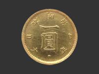 旧1円金貨