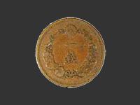 龍1銭銅貨