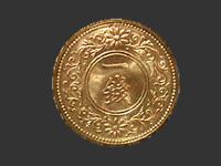桐1銭青銅貨