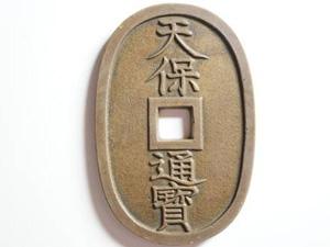 古寛永母銭