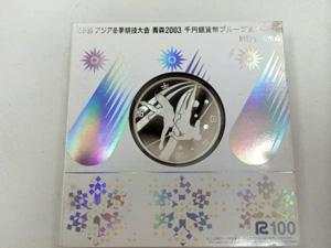 1000円銀
