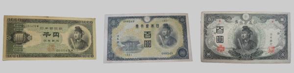 聖徳太子1万円